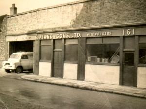 AIANO workshop on Poplar high street with it's distinctive bird cages in the windows